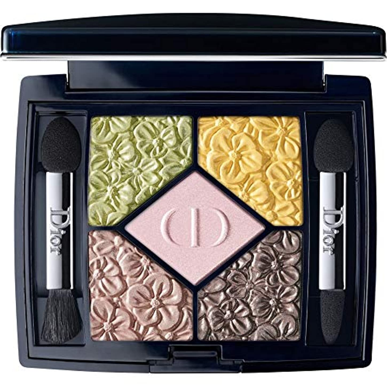 ロマンス慎重に流産[Dior ] ディオールの庭園版クチュールカラー&エフェクトアイシャドウパレット4.5グラム451を輝く5 Couleursは - バラ園 - DIOR 5 Couleurs Glowing Gardens Edition...