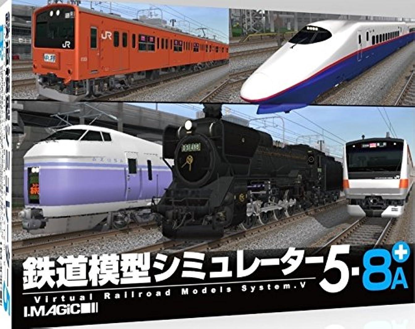 生産的難しい騒乱鉄道模型シミュレーター5-8A+