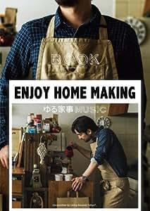 ENJOY HOME MAKING ゆる家事 MUSIC&BOOK