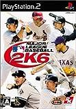 「メジャーリーグベースボール 2K6」の画像
