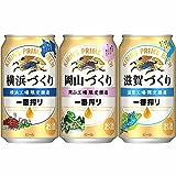 【お中元ギフト好適品】9工場の一番搾り全国味めぐりセット 350ml×12本