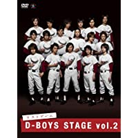 D-BOYS STAGE vol.2 ラストゲーム (初演)