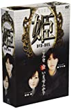 姫-HIME- DVD-BOX