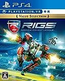 【PS4】RIGS Machine Combat League Value Selection【VR専用】