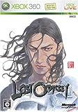 ロスト オデッセイ 特典 特製B2サイズポスター (原画:井上雄彦) 付き - Xbox360