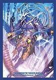 """ブシロードスリーブコレクション ミニ Vol.274 カードファイト!! ヴァンガードG 『魔忍竜 シラヌイ """"朧"""