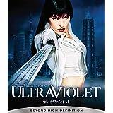 ウルトラヴァイオレット [Blu-ray]