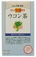 おらが村の健康茶 ウコン茶2g×30袋