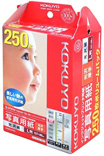 コクヨ 写真用紙光沢・厚手 L判 1箱250枚