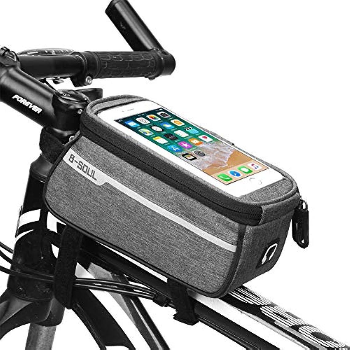 復活重量ワゴン自転車乗りチューブバッグマウンテンバイクロードバイク防水携帯電話タッチスクリーンバッグ防水と耐摩耗性、6インチの乗馬機器-grey