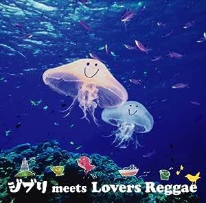 ジブリ meets Lovers Reggae