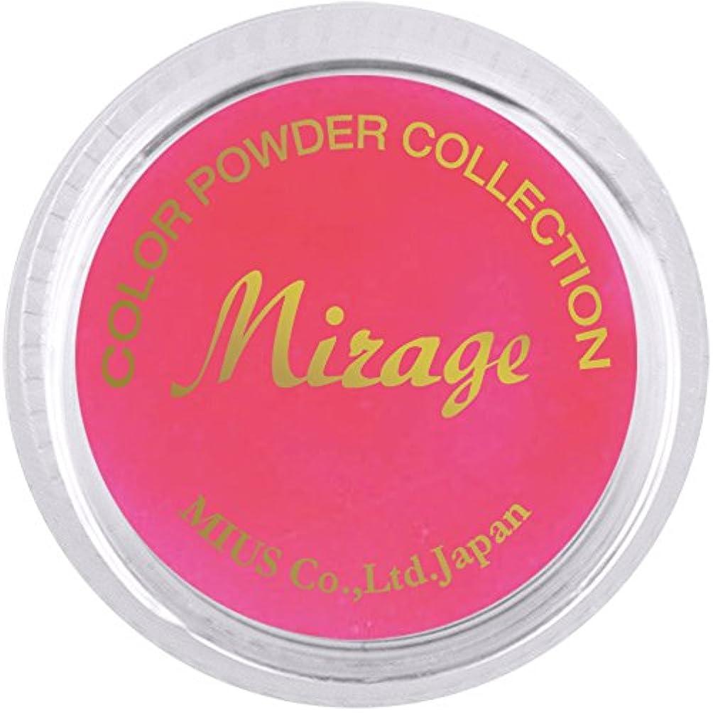 謙虚主流くしゃくしゃミラージュ カラーパウダー N/CPS-4  7g  アクリルパウダー 色鮮やかな蛍光スタンダードカラー