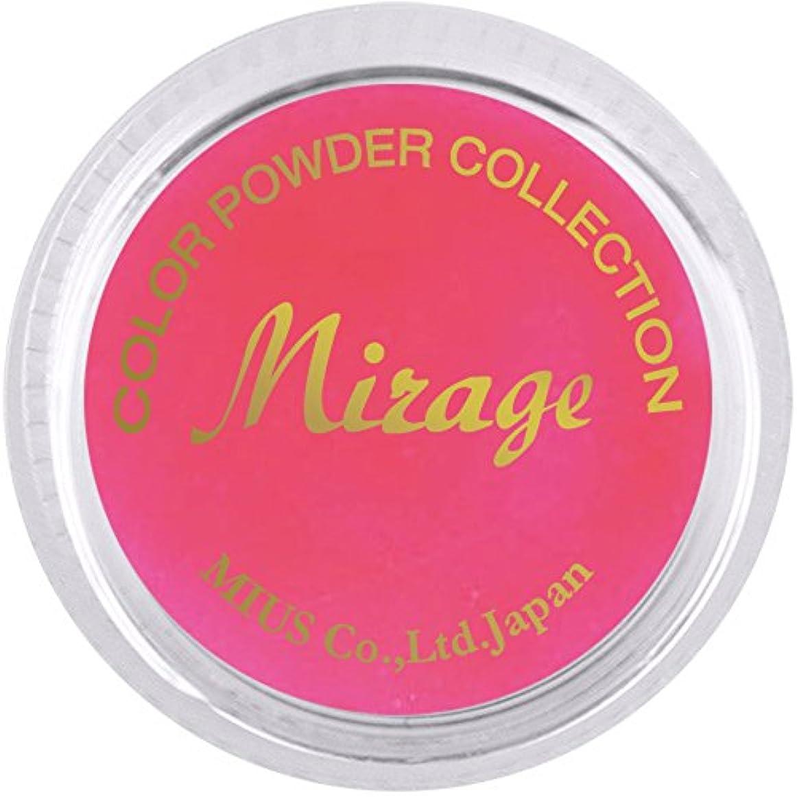 公爵夫人出力それからミラージュ カラーパウダー N/CPS-4  7g  アクリルパウダー 色鮮やかな蛍光スタンダードカラー