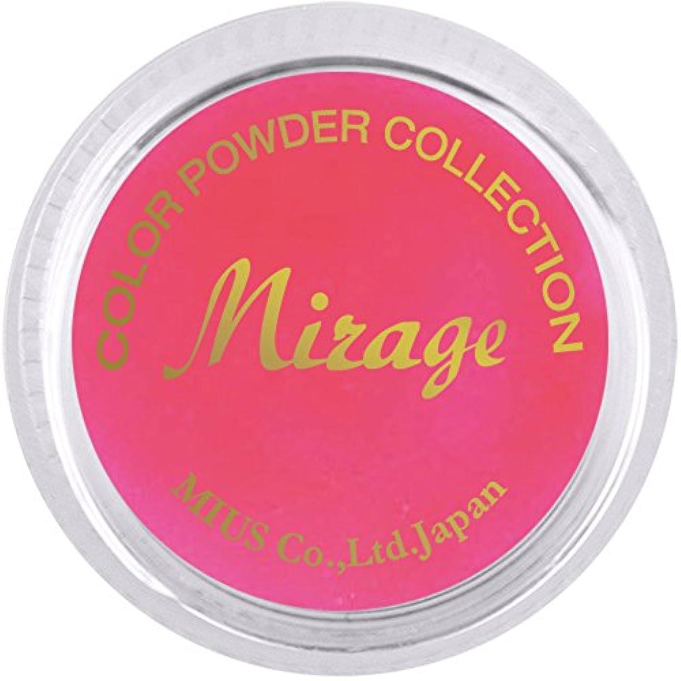 そよ風文言忌まわしいミラージュ カラーパウダー N/CPS-4  7g  アクリルパウダー 色鮮やかな蛍光スタンダードカラー