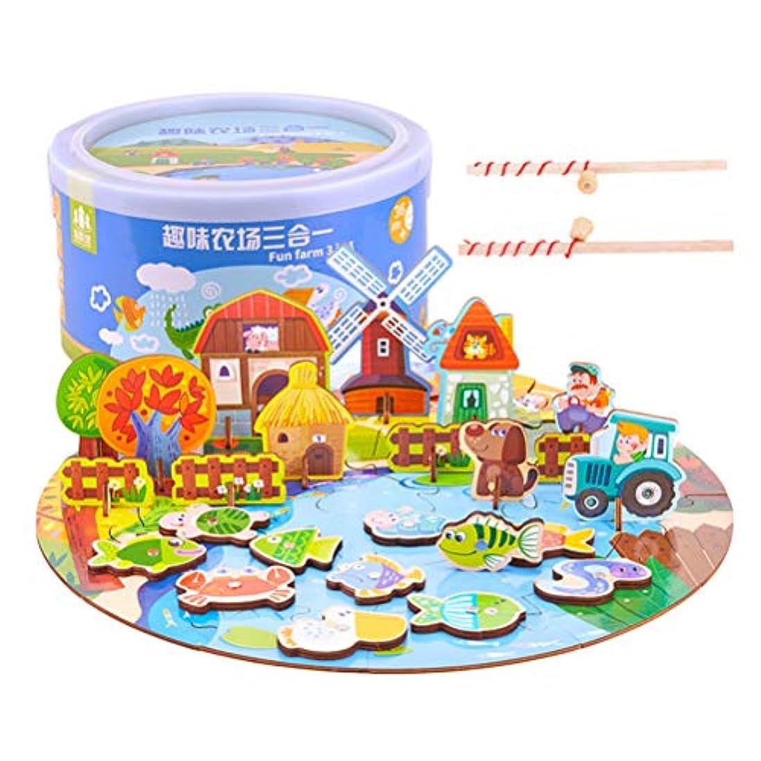 販売計画うるさい透明にYeahiBaby 磁気釣りゲーム釣りゲームのおもちゃは、回転ボードと子供のための釣竿を競争ゲーム誕生日ギフト(ファーム釣り)