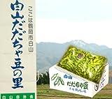 山形県産 だだちゃ豆 産地直送 国内最高峰の枝豆 (訳あり1kg)