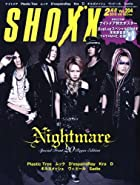 SHOXX ( ショックス ) 2010年 02月号 [雑誌]()