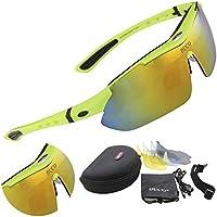 Duco スボーツサングラス 偏光レンズ5枚 ユニセックス 紫外線カット ロードバイク 自転車 UV400保護 SP0868