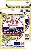 【まとめ買い】小林製薬のサラシア100 食後の血糖値が高めの方に(特定保健用食品) 約20日分 60粒×2コ