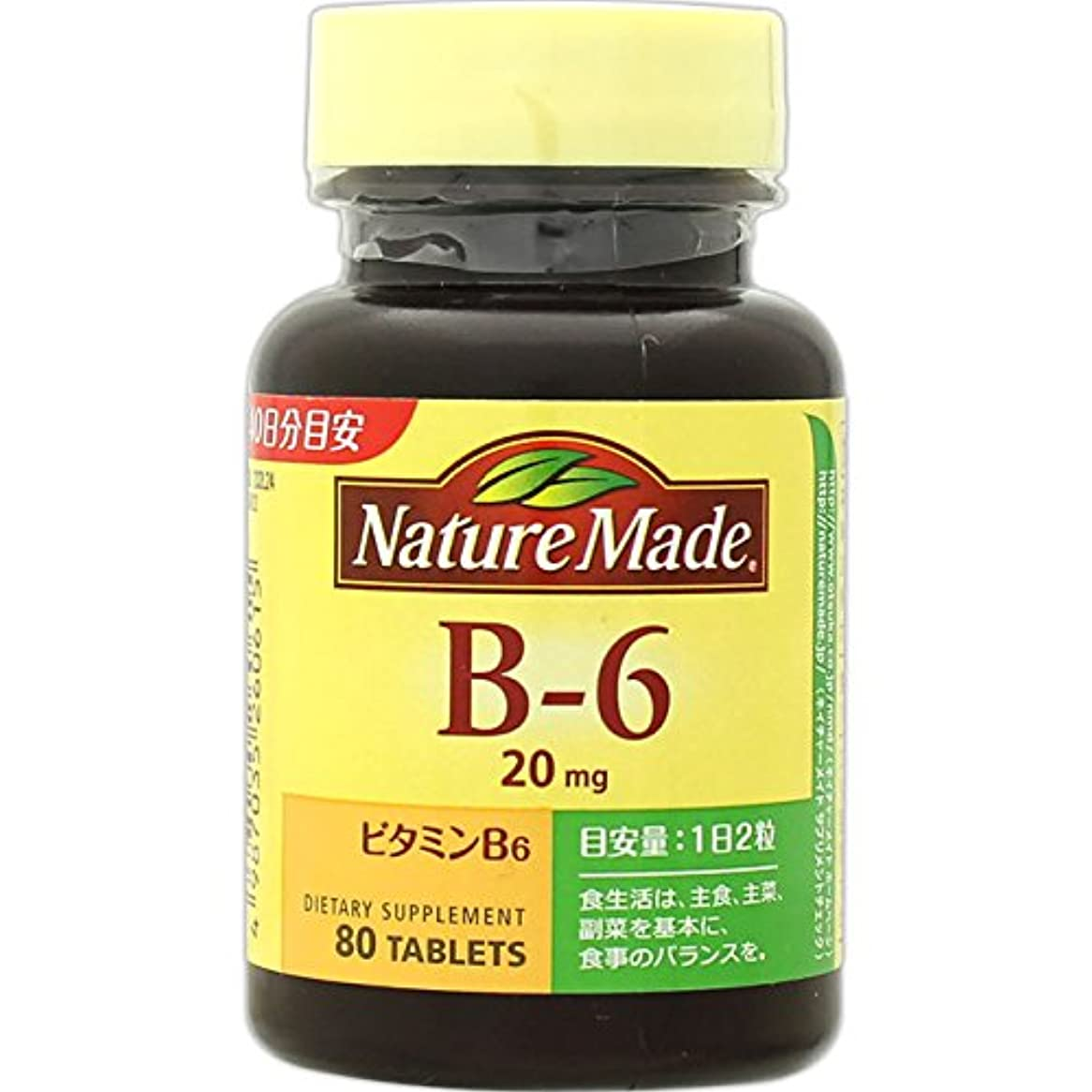 戸惑うレオナルドダ受付大塚製薬 ネイチャーメイドビタミンB6 80粒×2 907
