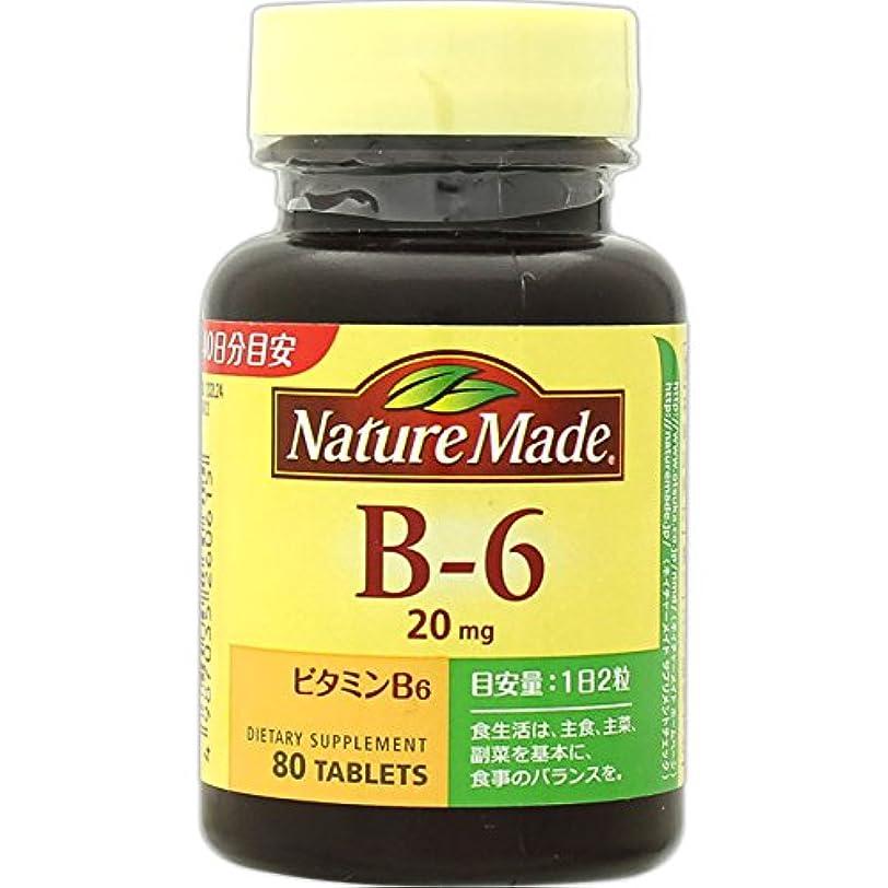 ひねくれたうまくいけば幾何学大塚製薬 ネイチャーメイドビタミンB6 80粒×2 907