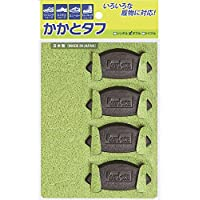 RunLife(ランライフ) 靴修理 シューズ補修材『 かかとタフ 』 ダブル (2足組)