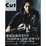 Cut 2016年 07 月号 [雑誌]