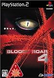 BLOODY ROAR4