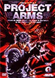 PROJECT ARMS SPECIAL EDIT版 Vol.1[DVD]