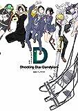 ヤスダスズヒト画集 Shooting Star Dandyism Side:デュラララ!! / ヤスダ スズヒト のシリーズ情報を見る