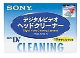 SONY DVM-12CLD ミニDV用クリーニングカセット(乾式)