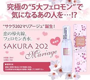 サクラ202 Mariage