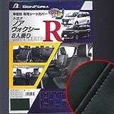 BONFORM ( ボンフォーム ) シートカバー ソフトレザーR ブラック W8-41ノアウ゛ォクシー 4497-21BK