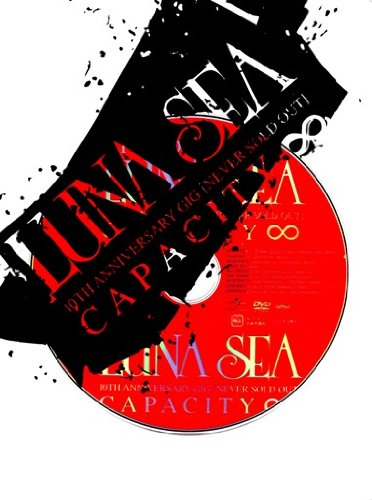 10TH ANNIVERSARY GIG NEVER SOLD OUT CAPACITY [DVD]