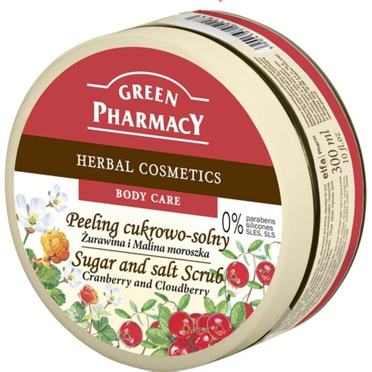物質キャロライン自分のElfa Pharm Green Pharmacy シュガー&ソルトスクラブ Cranberry and Cloudberry