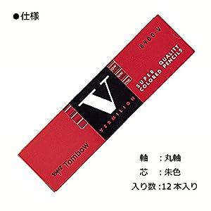 トンボ鉛筆 赤鉛筆 8900V 丸軸 朱色 1ダース 8900-V