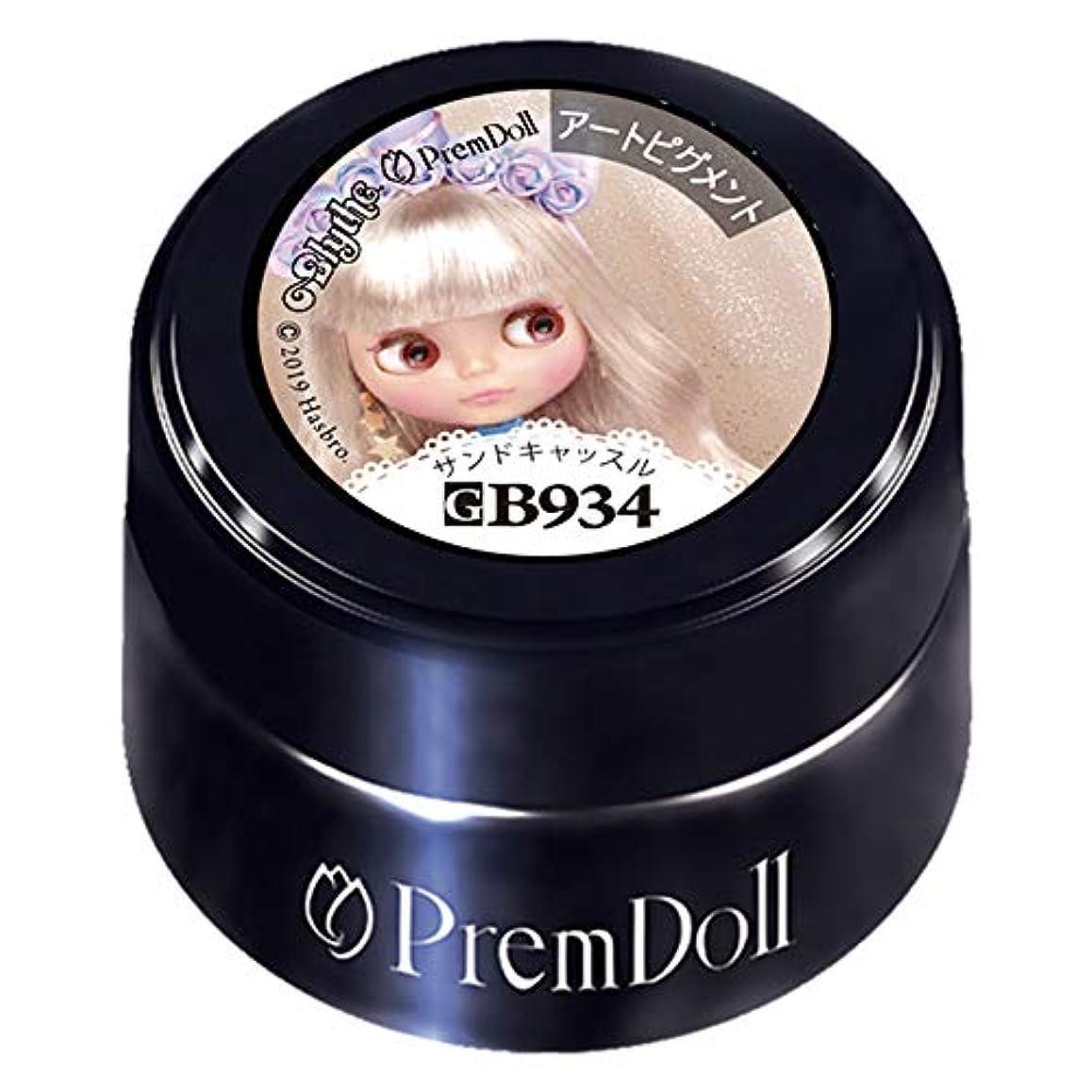 機械的に性格変なPRE GEL(プリジェル) PRE GEL プリムドール サンドキャッスル 3g DOLL-B934 カラージェル UV/LED対応 ジェルネイル