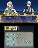 雷子 紺碧の章 - 3DS 画像