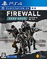 【PS4】Firewall Zero Hour (VR専用)