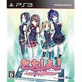 たっちしよっ! -Love Application-(通常版) - PS3