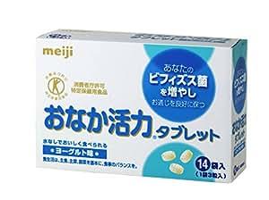 おなか活力 タブレット 14袋入 [特定保健用食品]