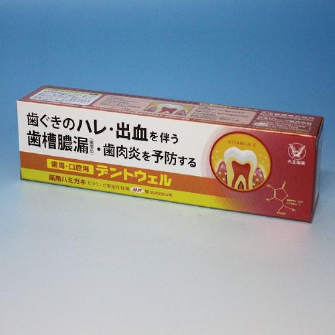 タンク実際うっかり大正製薬 歯周?口腔用デントウェル 100g