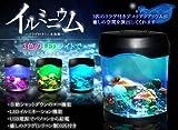3色イルミネーション機能で幻想的 クラゲが住む 卓上ミニ水族館 クラゲ3匹付き 癒しアイテム 循環ポンプ内蔵