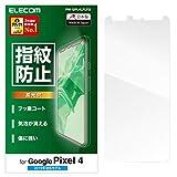 エレコム Pixel 4 XL フィルム [指紋がつきにくい] 指紋防止 高光沢 PM-GPL4LFLFG