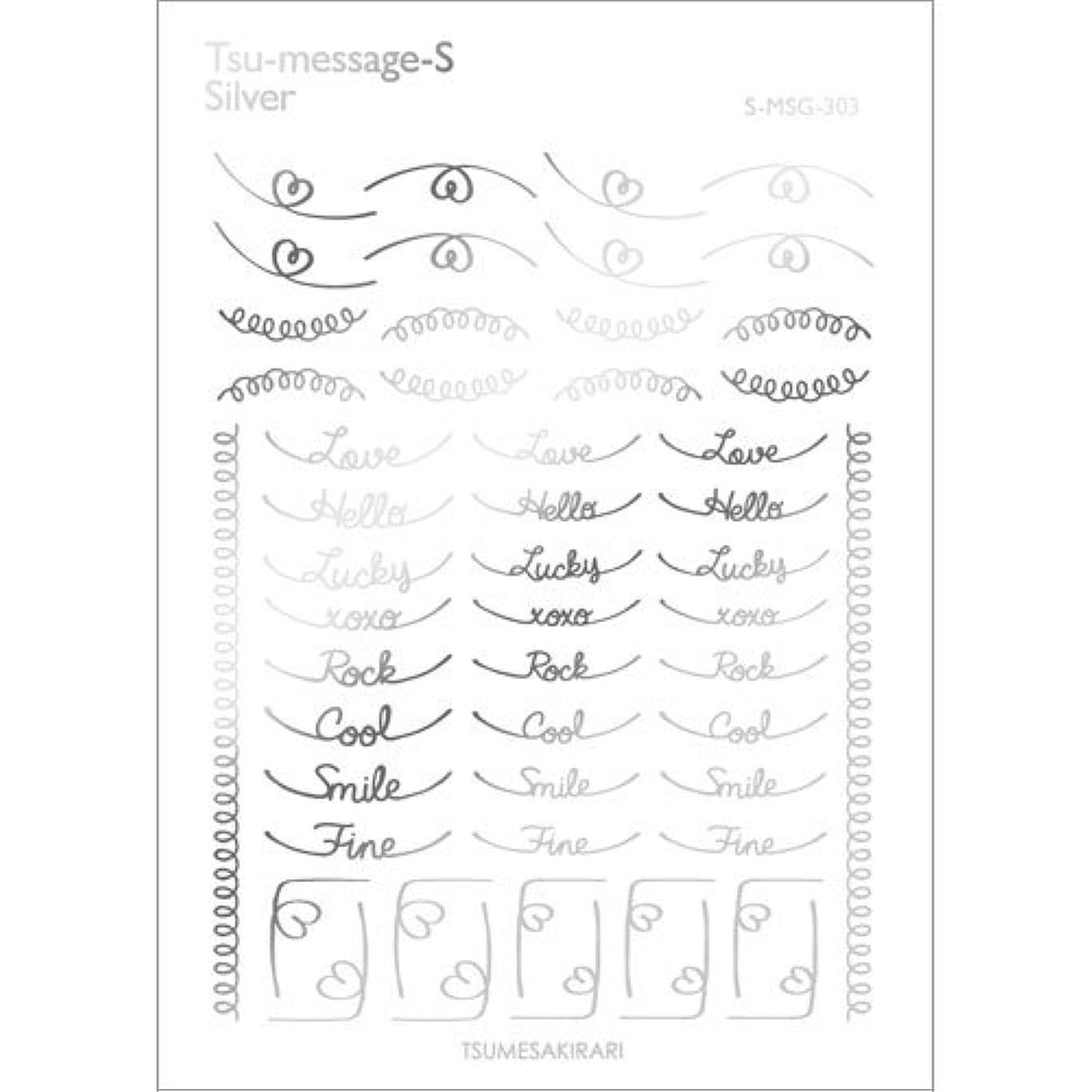 ツメキラ ネイル用シール スタンダードスタイル ツメッセージ シルバー