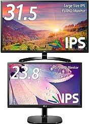 【モニター2枚セット】LG モニター ディスプレイ 32MP58HQ-P(31.5インチ) & 24MP48HQ-P(23.8インチ) セット フルHD/IPSパネル/HDMI端子付・ケーブル同梱/3年保証