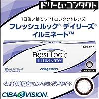 フレッシュルック デイリーズ イルミネート ジェットブラック 【BC】8.6【PWR】-6.00 30枚入