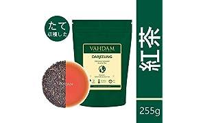 VAHDAM、ヒマラヤ産ダージリンティーの葉(120+カップ)、100%認定ピュアアンブレンドダージリン紅茶、FTGFOP1グレードルースリーフティー、インドからの発送、9オンスバッグ