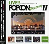 LIVE!!POPCON HISTORYIV