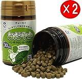 おだやか錠剤600粒×2個 バンザクロシルベスター (お腹周りが気になる方・食生活が不規則な方)